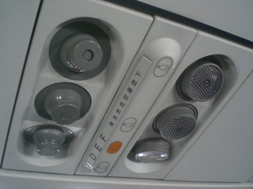 Xian_China_Eastern_Airlines_Aircraft_Cabins_Lighting_n_Air-Conditioner