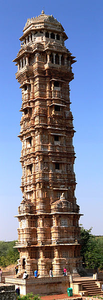 vijay tower